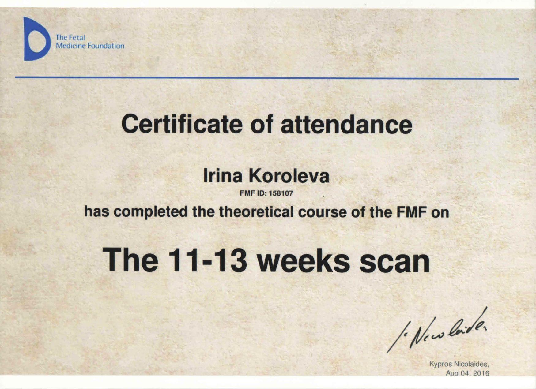 сертификат 11-13_page-0001